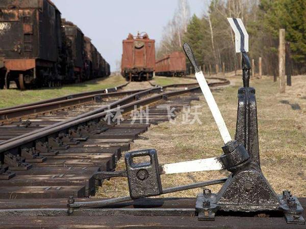 铁路道岔,道岔厂家,道岔供应商